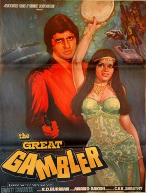 The Great Gambler - Indian Movie Poster