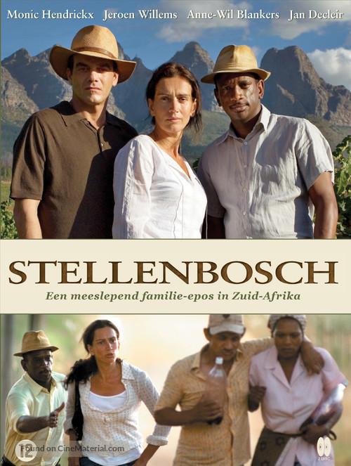 """""""Stellenbosch"""" - Dutch Movie Cover"""