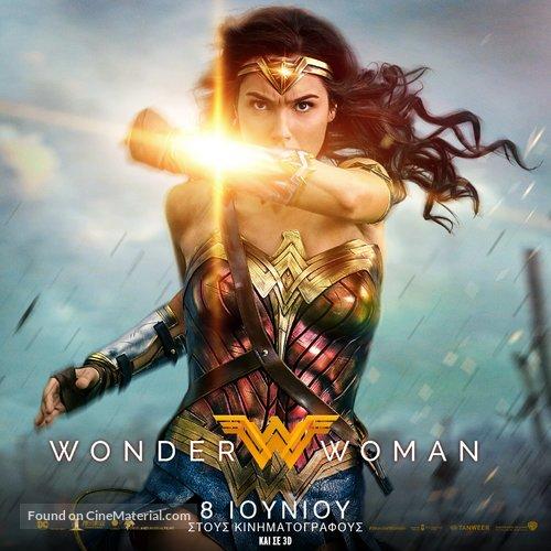 Wonder Woman - Greek Movie Poster