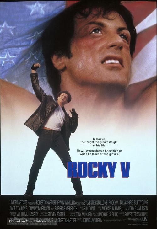 Rocky V - Movie Poster