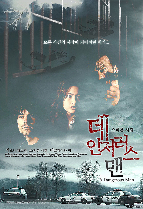 A Dangerous Man - South Korean Movie Poster