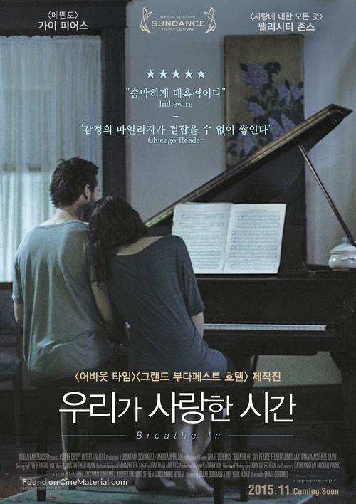 Breathe In - South Korean Movie Poster