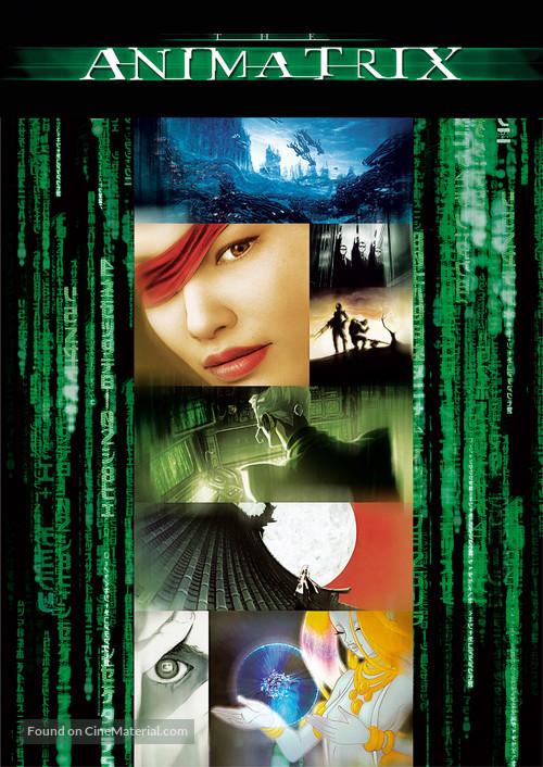 The Animatrix - DVD movie cover