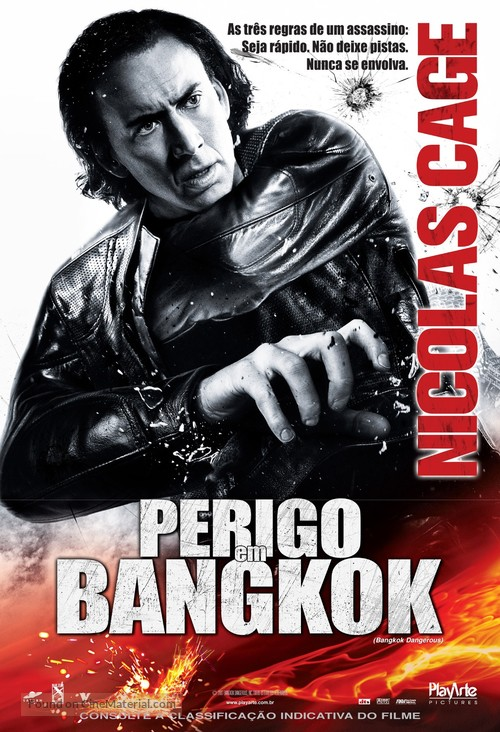 Bangkok Dangerous - Brazilian Movie Poster
