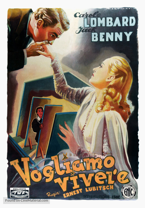 To Be or Not to Be - Italian Movie Poster