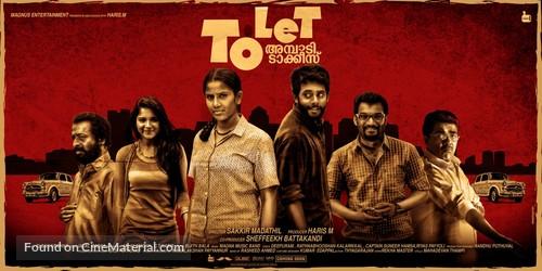 To Let Ambadi Talkies - Indian Movie Poster