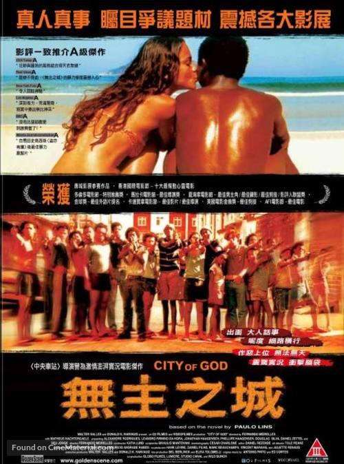 Cidade de Deus - Hong Kong Movie Poster