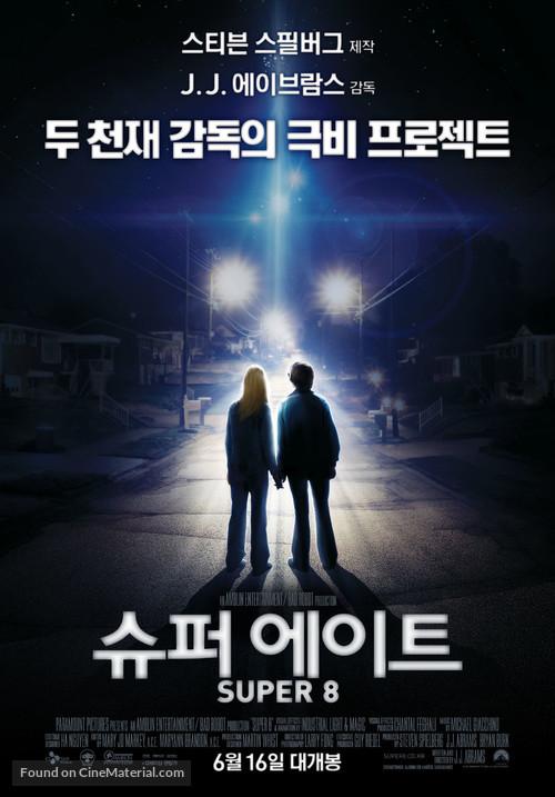 Super 8 - South Korean Movie Poster