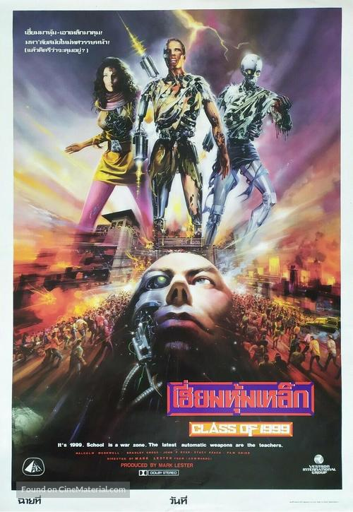 Class of 1999 - Thai Movie Poster