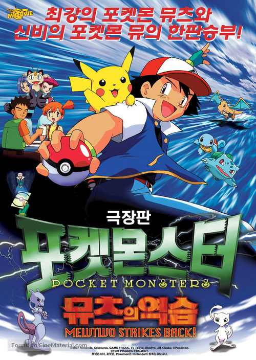 Pokemon The First Movie Mewtwo Strikes Back 1998 South Korean