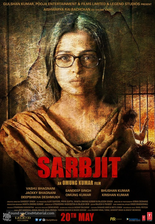 Sarbjit - Indian Movie Poster