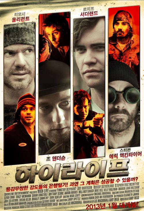 High Life - South Korean Movie Poster