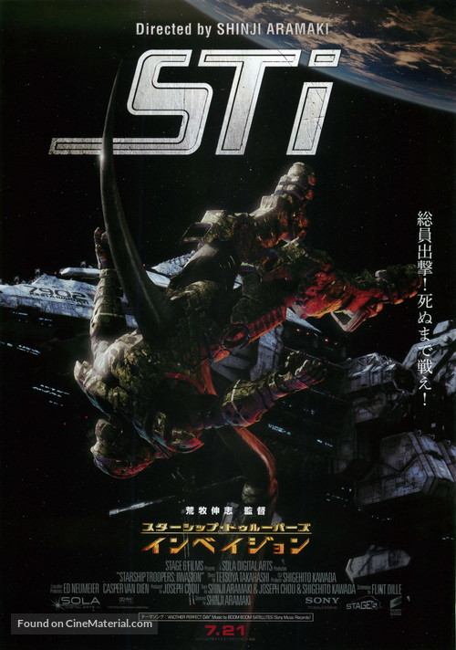 Starship Troopers: Invasion - Japanese Movie Poster