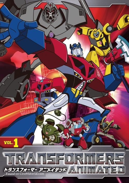 """Transformers: Animated"" - Japanese DVD movie cover"