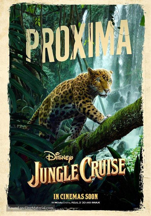 Jungle Cruise - International Movie Poster