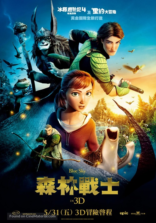 Epic - Taiwanese Movie Poster