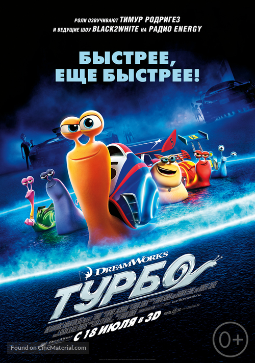 Turbo - Russian Movie Poster