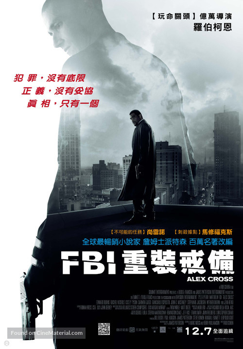 Alex Cross - Taiwanese Movie Poster