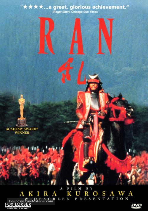 Ran - DVD movie cover