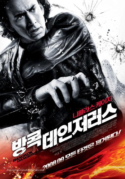 Bangkok Dangerous - South Korean Movie Poster