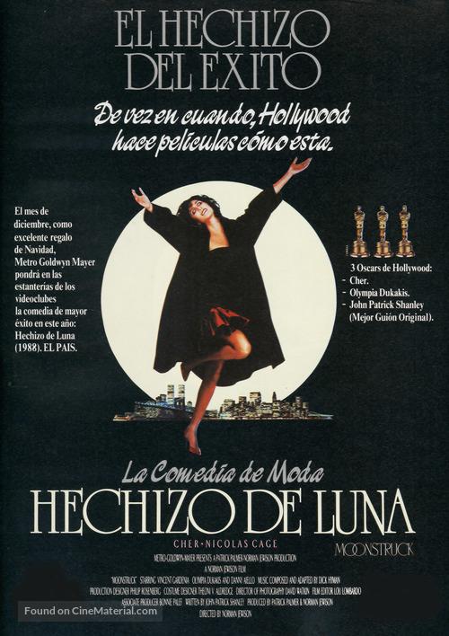 Moonstruck - Spanish Movie Poster
