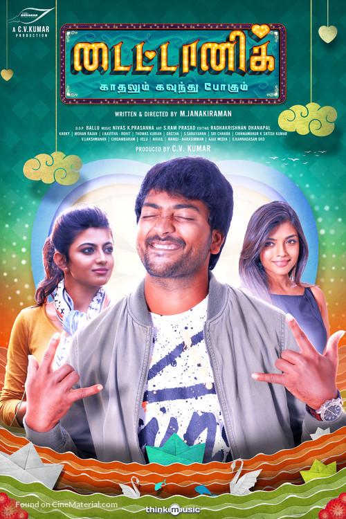 Titanic: Kadhalum Kavunthu Pogum - Indian Movie Poster