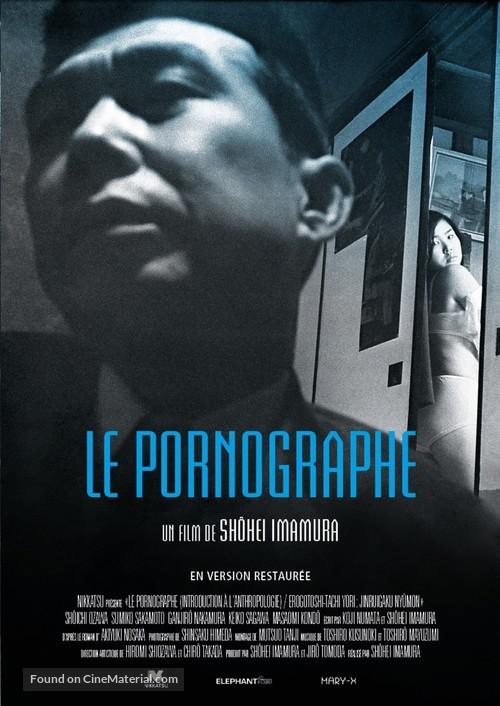 Jinruigaku nyumon: Erogotshi yori - French Re-release movie poster