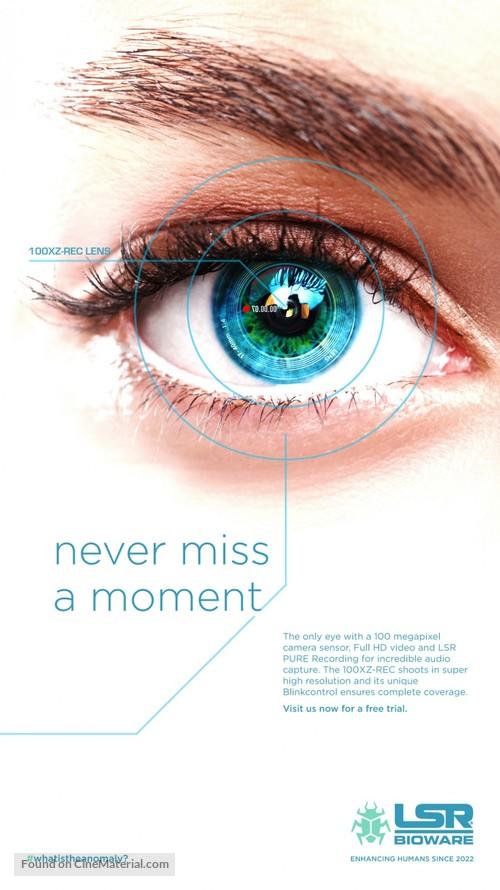 The Anomaly - British Movie Poster
