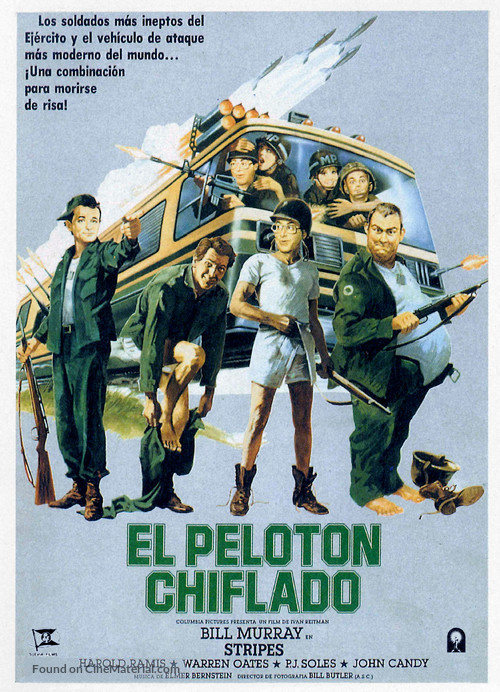 Stripes - Spanish Movie Poster
