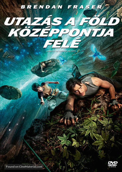 Journey to the Center of the Earth - Hungarian DVD movie cover