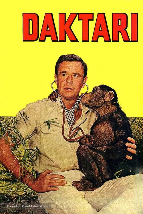 """Daktari"" - DVD cover"