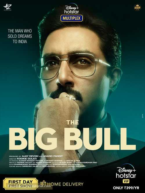 The big bull - Indian Movie Poster