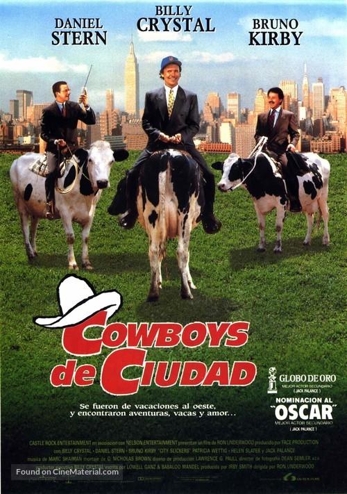 City Slickers - Spanish Movie Poster