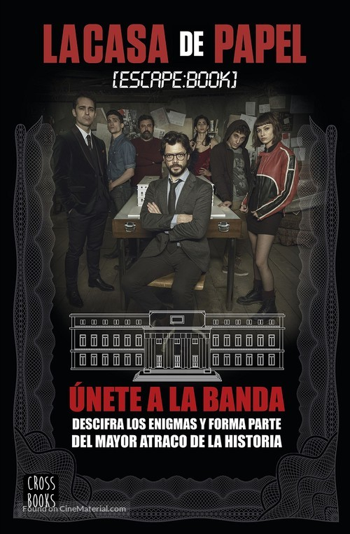 La Casa De Papel Spanish Movie Poster