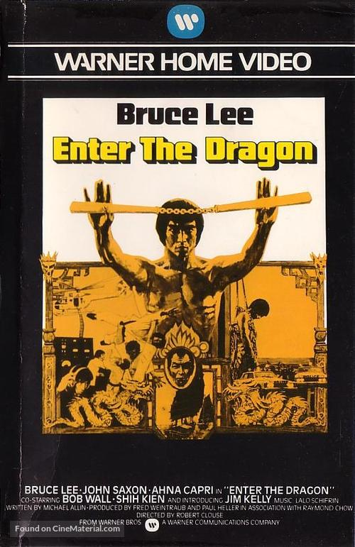 Enter The Dragon - VHS movie cover