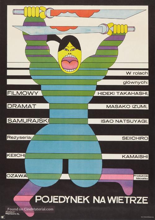 Kaze no tengu - Polish Movie Poster