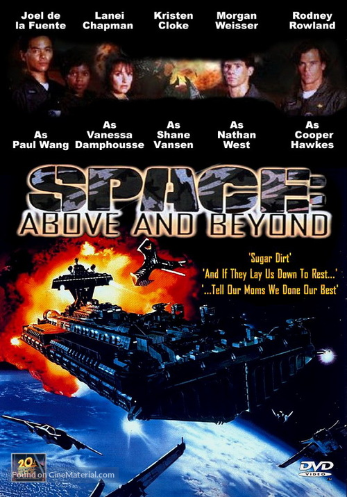"""Space: Above and Beyond"" - DVD cover"