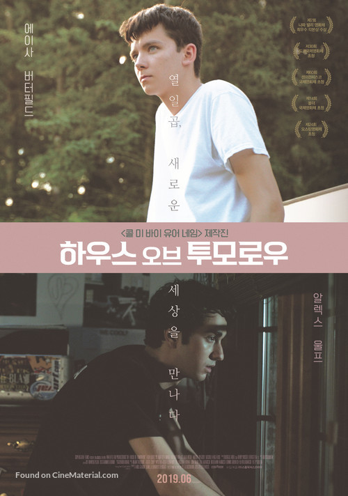The House of Tomorrow - South Korean Movie Poster