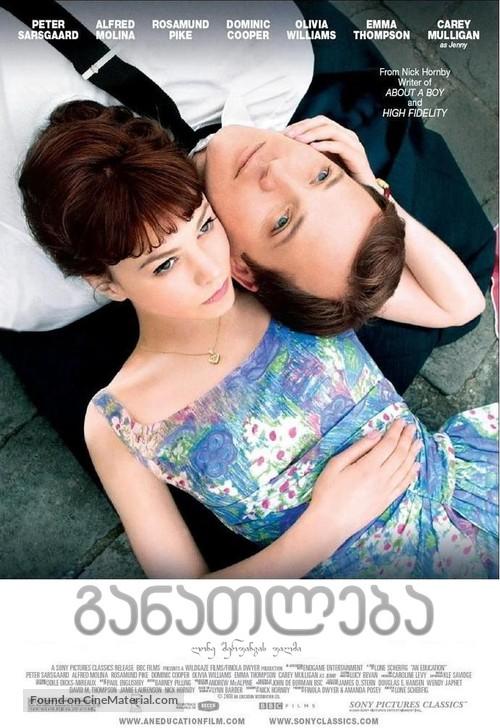 An Education - Georgian Movie Poster