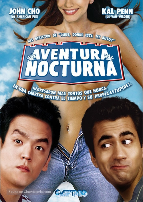Harold & Kumar Go to White Castle - Argentinian DVD movie cover
