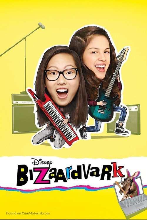 """""""Bizaardvark"""" - Movie Cover"""