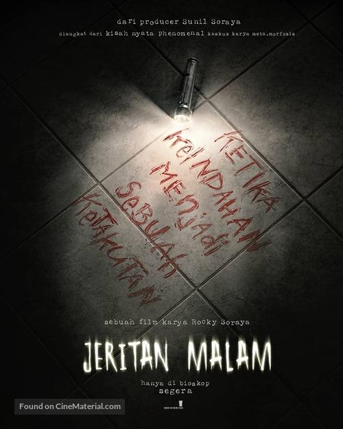 Jeritan Malam - Indonesian Movie Poster