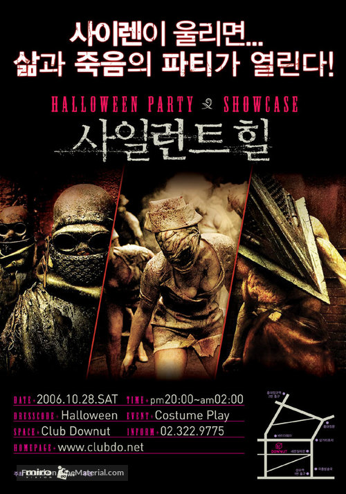 Silent Hill 2006 South Korean Movie Poster