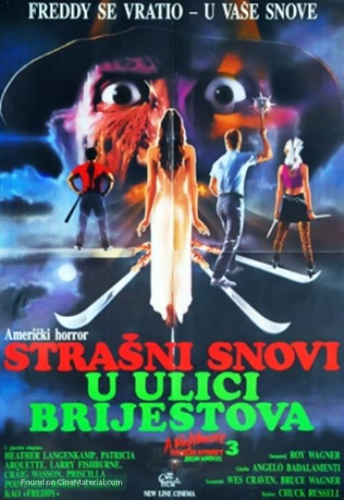 A Nightmare On Elm Street 3: Dream Warriors - Yugoslav Movie Poster