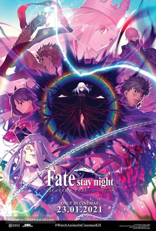 Gekijouban Fate/Stay Night III: Heaven's Feel -  Movie Poster