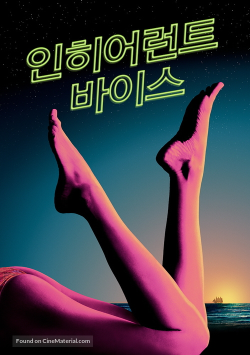 Inherent Vice - South Korean Movie Cover
