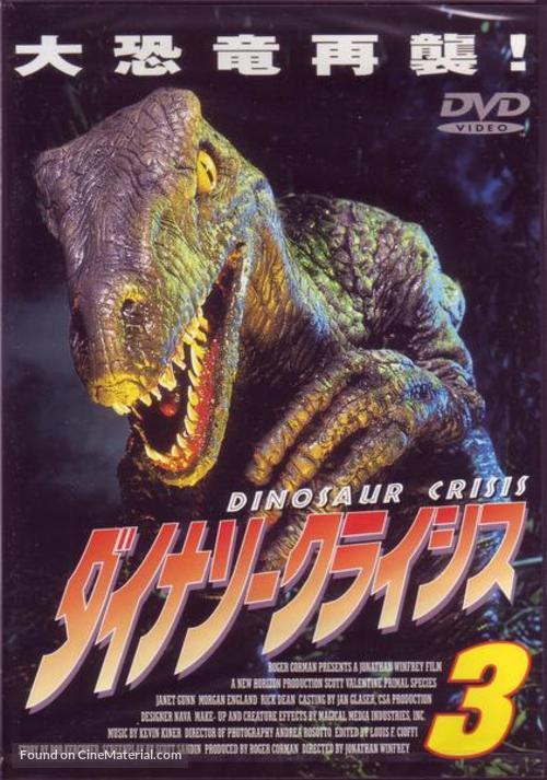 Carnosaur 3: Primal Species - Japanese Movie Cover