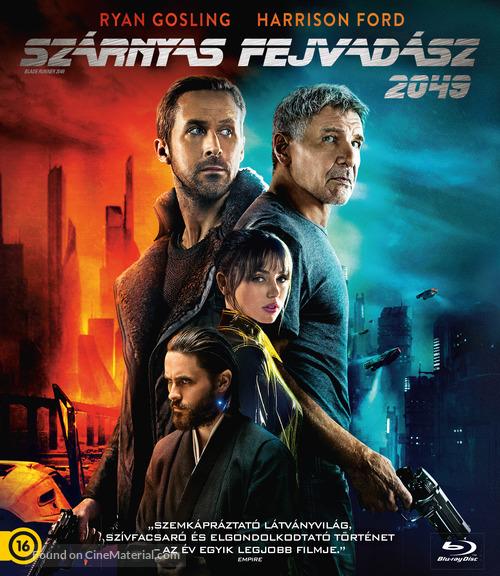 Blade Runner 2049 - Hungarian Movie Cover