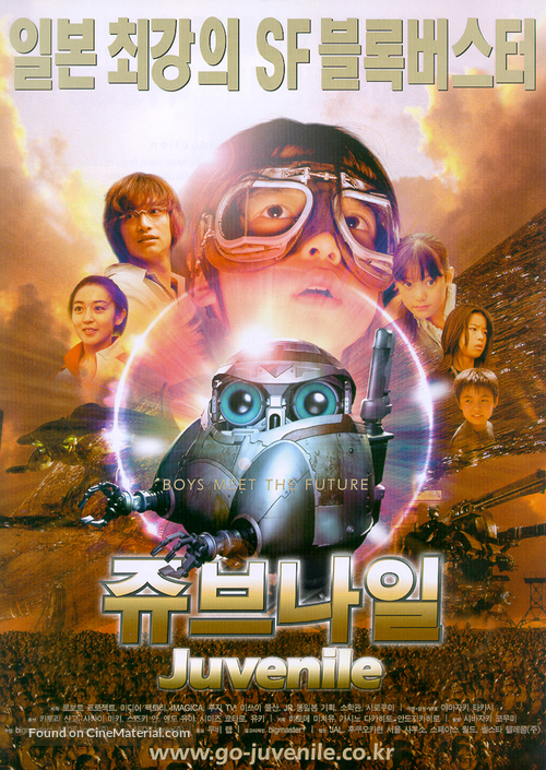 Jubunairu - South Korean poster