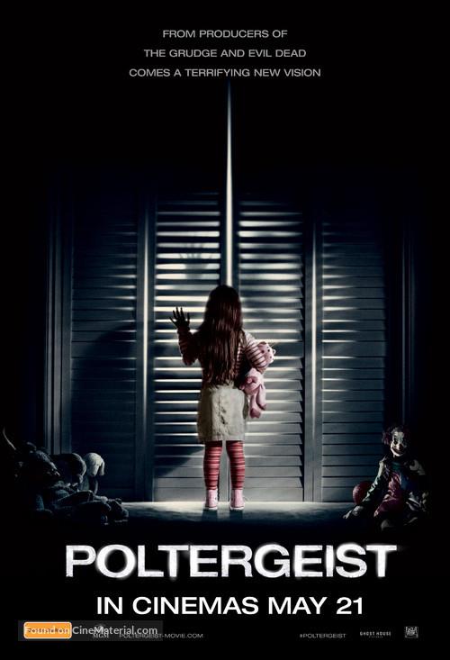 Poltergeist - Australian Movie Poster